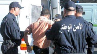 صورة القبض على 3 أشخاص وحجز 26 غرام من الكوكايين و90 قرص مهلوس