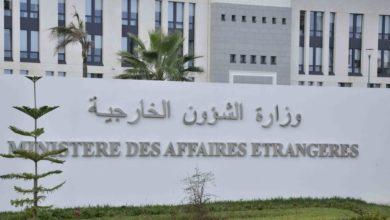 صورة الجزائر ترحب بتشكيل السلطة التنفيذية المؤقتة بليبيا