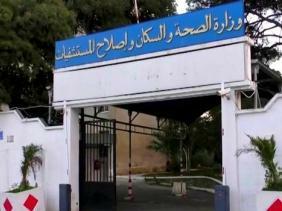 صورة الجزائر: 1761 حالة كورونا منهم 95 إصابة جديدة و 58 حالة أخرى تتماثل للشفاء