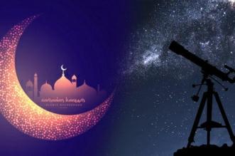 صورة الجزائر- 3 دول خليجية تعلن أن الجمعة اول أيام رمضان