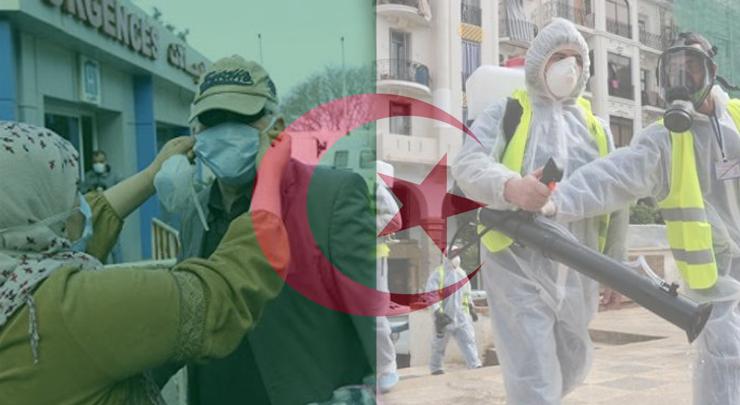 صورة وزارة الصحة تكشف حصيلة فيروس كورونا خلال الـ24 ساعة الأخيرة