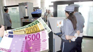 صورة إلغاء قرار السماح بحمل 5000 أورو عند السفر دون تصريح