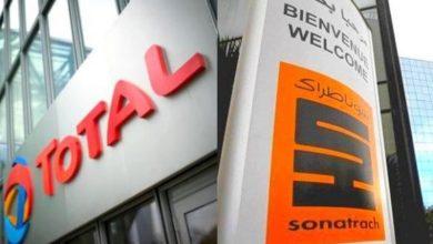 """صورة الجزائر توقف استحواذ """"توتال"""" الفرنسية على أصول """"أناداركو"""" النفطية"""