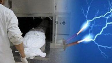 صورة تفحم فتاة وعمّها اثر صعقة كهربائية بسطيف
