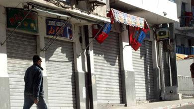 صورة الجمعية الوطنية للحرفين تطالب بفتح المحلات التجارية