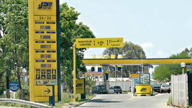 صورة مشروع قانون المالية التكميلي لسنة 2020 يتضمن زيادات في اسعار الوقود