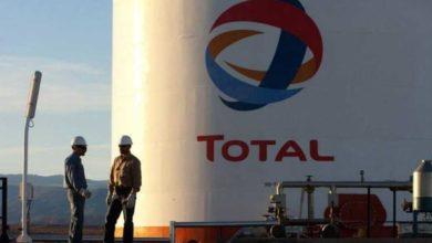 صورة بسبب الجزائر.. توتال تخسر صفقة جديدة في غانا