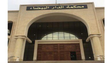 صورة المدير العام الحالي وإطارات بالصيدلية المركزية أمام القضاء لتورطهم في قضايا فساد