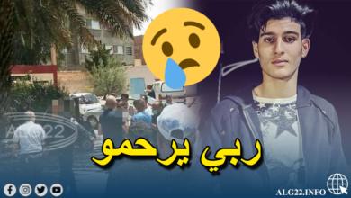 صورة باتنة: جريمة مروعة في أول أيام العيد!!