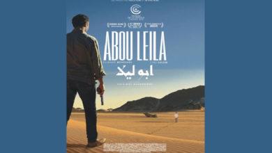"""صورة الفيلم الجزائري """"أبو ليلى"""" يتوّج بجائزة النقد السينمائي ببرشلونة"""