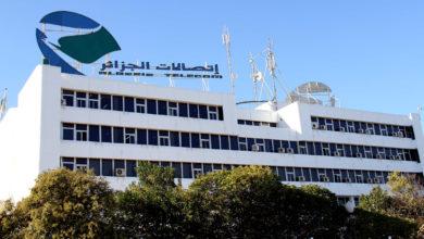 صورة اتصالات الجزائر: المكالمات مجانية من الثابت نحو الثابت خلال يومي العيد