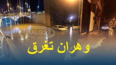 صورة وفاة طفلة نتيجة انهيار جدار منزلهما ووفاة طفل في حادث مرور بوهران