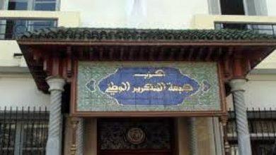 صورة الأفلان يستهجن بشدة تصريحات القنصل المغربي بوهران
