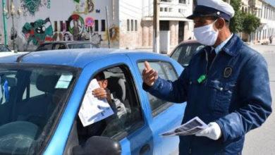 صورة أكثر من 1000 مخالفة بسبب عدم ارتداء الكمامات في تبسة
