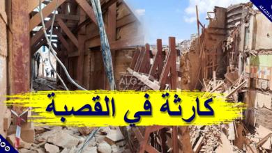 صورة بالفيديو.. حالة ذعر بالقصبة بعد إنهيار مبنى بالكامل
