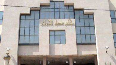 صورة مجلس قضاء الجزائر يفند تصريحات محامي السعيد بوتفليقة