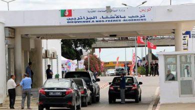 صورة تونس تعفي الجزائريين من إجراء فحص كورونا قبل دخول أراضيها