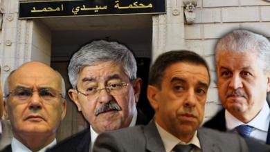 صورة استئناف محاكمة المتهمين في قضية علي حداد لليوم الرابع