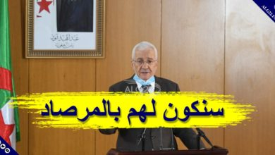 صورة أوسعيد: أطراف تسعى لإفساد العلاقة بين الجزائر وفرنسا