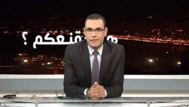 صورة إدانة الصحفي بلقاسم جير بـ3 سنوات سجنا نافذة