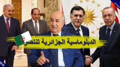 صورة مشايخ وأعيان ليبيا يحضرون لعقد مؤتمر للمصالحة الليبية بالجزائر