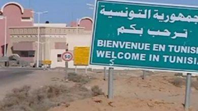 صورة تونس تفتح حدودها نهاية جوان الجاري