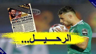 صورة الصحافة التركية تسلط الضوء على بلايلي!