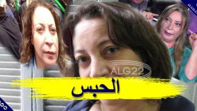 صورة الحكم على أميرة بوراوي بسنة سجناً نافذاً