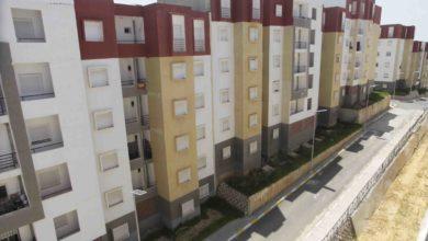 """صورة تعليمة من وزارة السكن بخصوص إيجار سكنات """"عدل"""""""