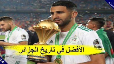 صورة اختيار محرز أفضل لاعب جزائري في التاريخ