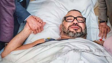 صورة العاهل المغربي يجري عملية ناجحة على القلب
