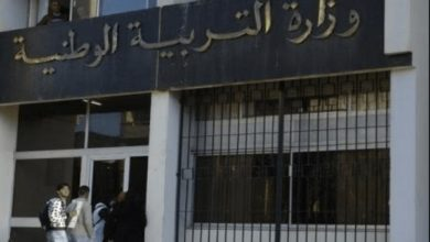 صورة امتحانات الترقية..بيان من وزارة التربية