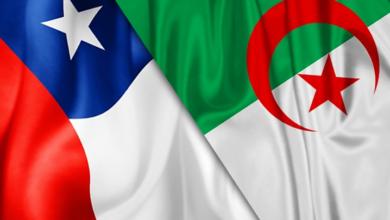 صورة الشيلي تقرر غلق سفارتها بالجزائر