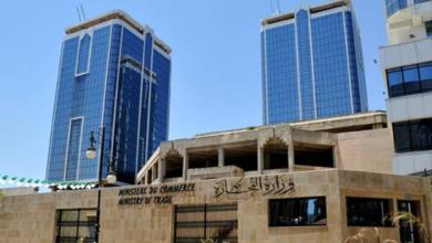 صورة وزارة التجارة: سنتكفل بالمطالب المشروعة لموظفي ومستخدمي القطاع