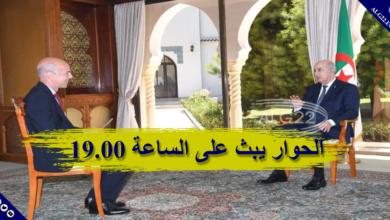 صورة الرئيس تبون يجري مقابلة صحفية مع قناة فرانس 24