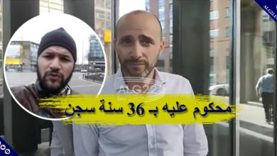 """صورة بالفيديو.. محامي أمير dz: """"الجزائر طلبت تسليم بوخرص والقرار سيتحدد غداً"""""""