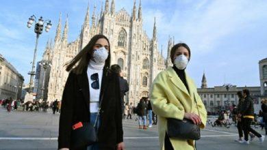 صورة 320 مليار دولار قيمة خسائر السياحة العالمية بسبب كورونا