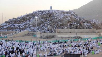 صورة 10 آلاف حاج يقفون بصعيد عرفة