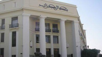 صورة وزير المالية: بنوك جزائرية في الخارج قريبا