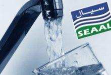 صورة سيال توضح بخصوص انقطاع المياه في العاصمة