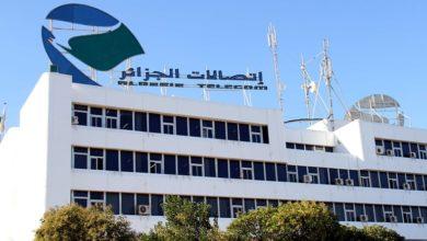 صورة إتصالات الجزائر تشرع في تجارب تقنية جديدة لرفع تدفق الأنترنت