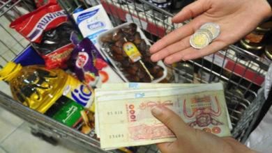 صورة نسبة التضخم في الجزائر بلغت 2.2 من المائة