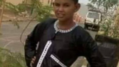 صورة العثور على الطفل المفقود منذ أربعة أيام مقتولا بتمنراست