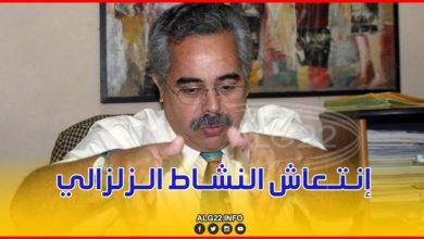"""صورة بوناطيرو: """"الجزائر مُهددة بزلزال قوي"""""""