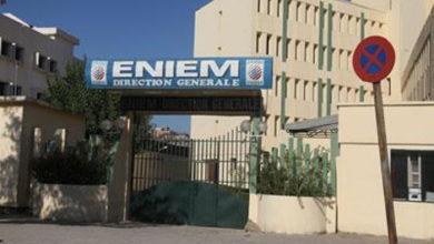 صورة مدير عام  ENIEM: سنوفر 300 منصب شغل بالمؤسسة قريبا
