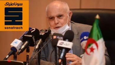 صورة وزير الطاقة: سونطراك وضعت حلولا تتكيف مع سوق الغاز وتمكنت من إدارة وضع انخفاض الأسعار