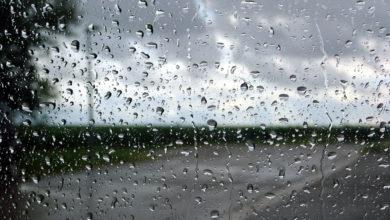 صورة أمطار على 5 ولايات شرقية
