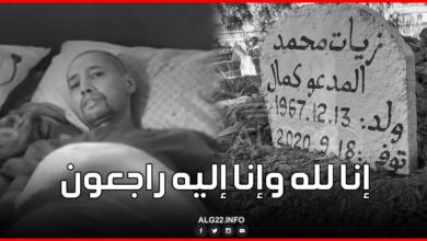 صورة بعد أن حقق أمنيته.. محمد زيات يوارى الثرى بمقبرة الأربعاء