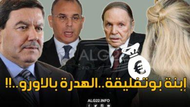 """صورة التماس 15 سنة حبس لـ""""مايا"""" والغازي و 12 سنة حبس لعبد الغني هامل"""