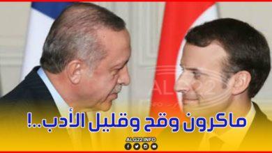 """صورة اردوغان يرد على ماكرون..""""تصريحاتك عن الاسلام قلة أدب ووقاحة"""""""